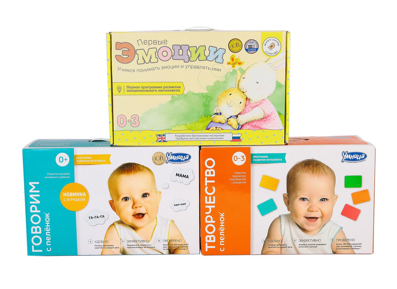 Программу развития детей 1 года